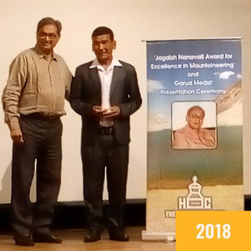 Samgyal Sherpa (JCN 2018)