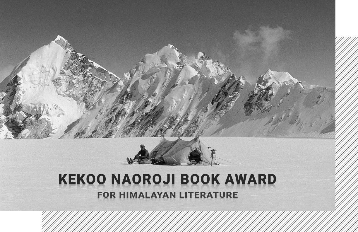 Kekoo Naoroji Mountain Literature Award